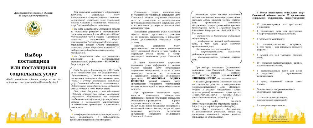 b_1000_800_0_00_images_Независимая_оценка_____(1).jpg
