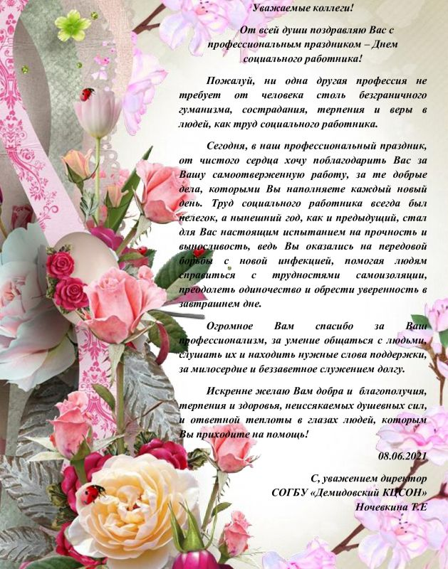 b_1000_800_0_00_images_2021_апрель_20100.jpg