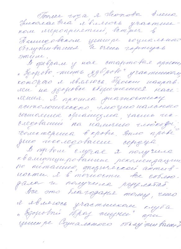 b_1000_800_0_00_images_novosti_004.jpg