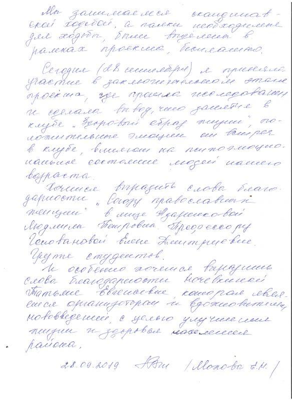 b_1000_800_0_00_images_novosti_005.jpg