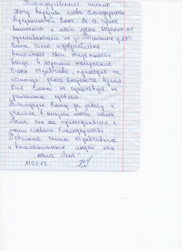 b_1000_800_0_00_images_novosti_img127.jpg